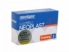 Шарик н/теннис NEOTTEC Training  Neoplast 40+ 6шт